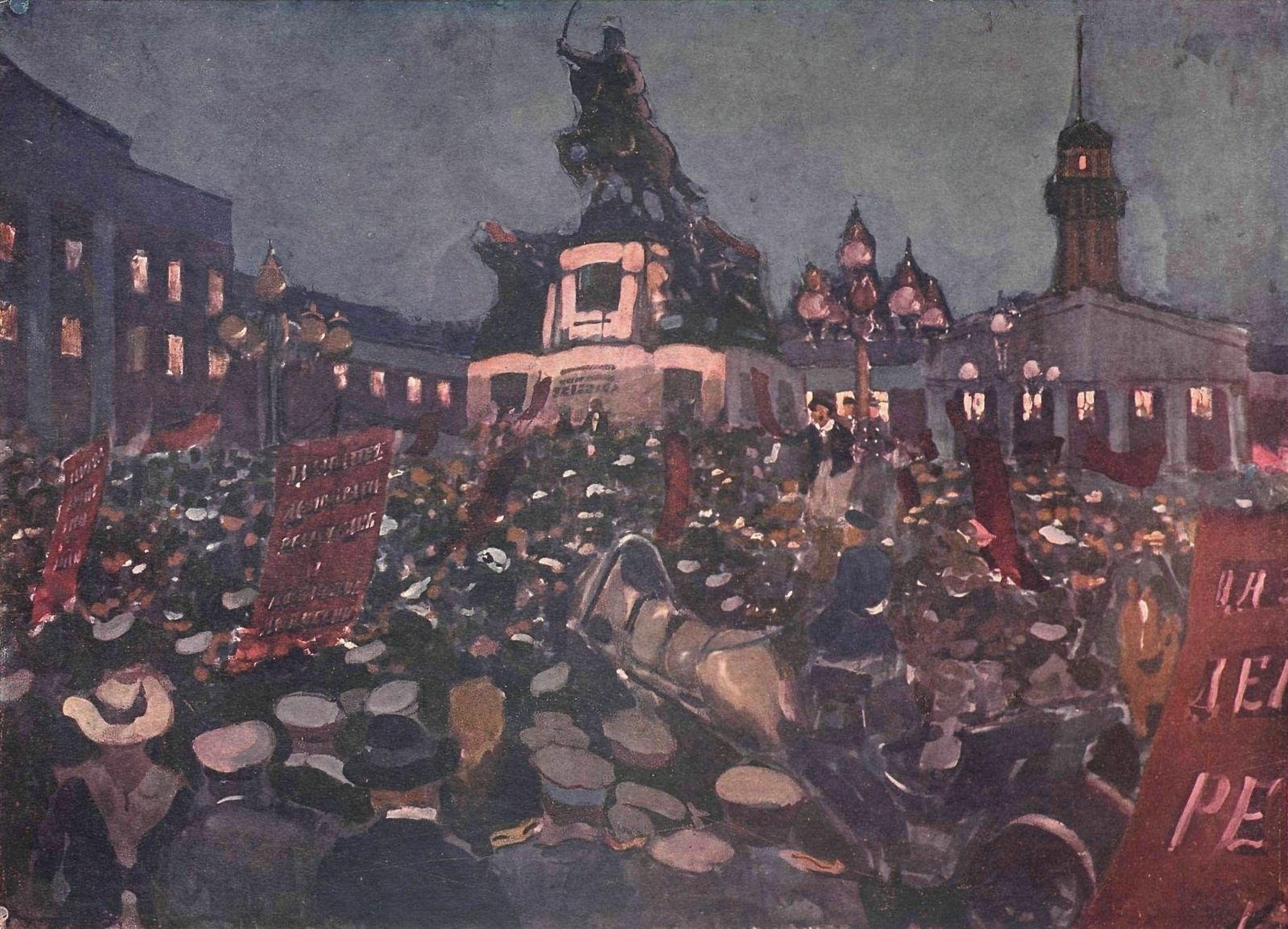 Skobelev_square_during_the_february_revolution.jpeg-